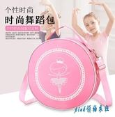舞蹈包新款兒童舞蹈包雙肩舞蹈包兒童舞蹈背包單肩跳舞包新款 OO10935【pink領袖衣社】