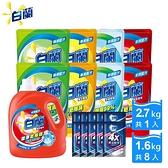 【白蘭超值組】濃縮洗衣精1瓶+8補贈4X派樣包10包 (2.7KG+1.6KGx8)