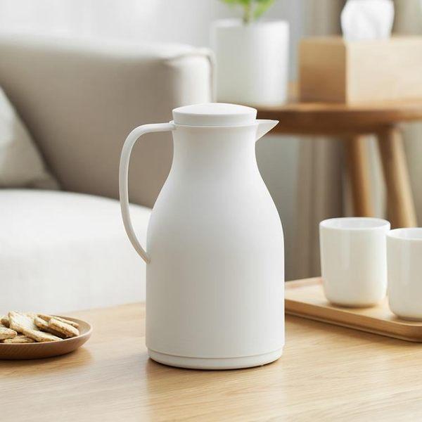 熱水壺 保溫杯 保溫壺家用暖水壺保溫水壺大容量保溫瓶熱水瓶1.4L 66230【巴黎世家】