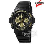 G-SHOCK CASIO / AW-591GBX-1A9 / 卡西歐 街頭酷炫 指針電子 防水200米 運動橡膠手錶 金x黑 46mm