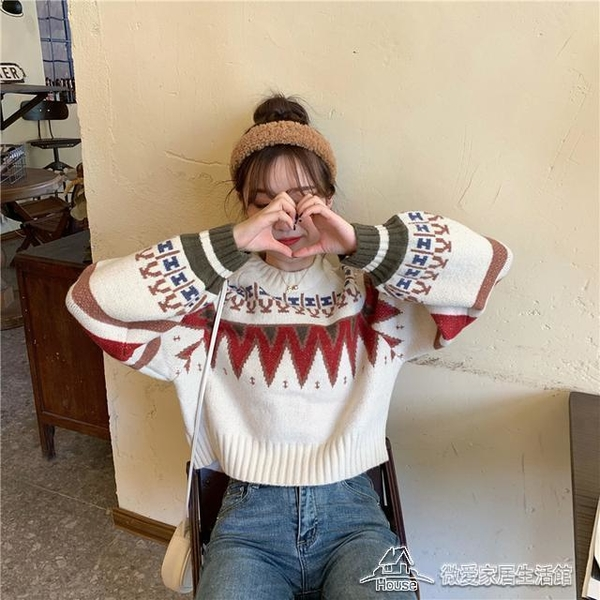 毛衣女 秋冬新款韓版寬松慵懶風加厚撞色短款毛衣女針織衫女【快速出貨】