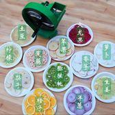 商用檸檬水果切片神器手動切片器切菜機土豆手工水果茶切片機.igo 奇思妙想屋