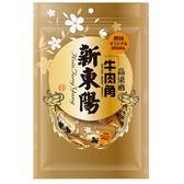新東陽高粱酒原味牛肉角120G【愛買】