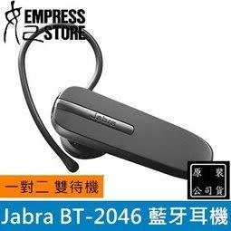 【妃航】先創 時尚輕巧 雙待機 Jabra BT-2046 藍牙耳機/藍芽耳機/無線耳機 耳麥 耳掛式