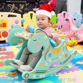搖馬 兒童搖馬寶寶座椅兩用搖搖馬搖椅帶音樂塑料玩具小木馬周歲禮物 第六空間 igo