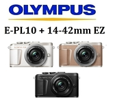 名揚數位 OLYMPUS E-PL10 + 14-42mm EZ 元佑公司貨 (分12/24期0利率) 登錄送BLS-50原電+郵政禮券$2000(04/30)