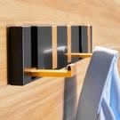 衣服掛鉤一排門后掛衣架掛衣鉤壁掛式墻壁長條衣架隱形掛鉤免打孔寶貝計畫 上新