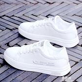 小白鞋鞋子男秋季新款韓版百搭潮流小白鞋透氣板鞋白色網紅休閒男鞋 易家樂