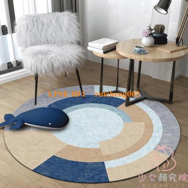 【80cm直径(可水洗) 圆形地毯】现代简约北欧吊篮垫圆形地垫卧室床边【少女顏究院】