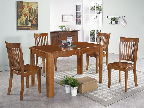 【森可家居】愛培柚木色餐桌(不含椅) 7JX236-1