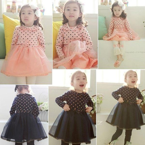 韓版《點點腰帶款》甜美長袖小洋裝