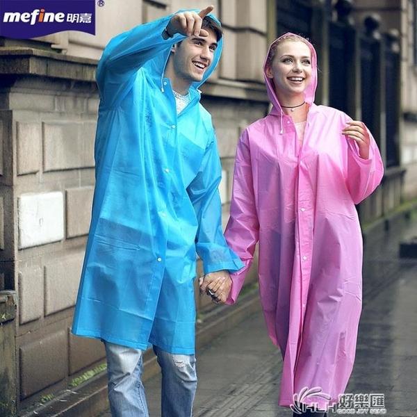 成人戶外徒步成人雨衣女EVA長款風衣式雨披非一次性透明雨衣雨具 好樂匯