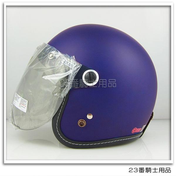 【GP5 E326 圓弧鏡 車縫束圈 復古帽 安全帽】黑、內襯全可拆洗