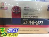 [COSCO代購] C85885 WS KOREAN RED GINSENG TEA 高研六年根韓國高麗紅參茶3公克X100包