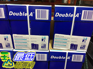 [COSCO代購] C31509 DOUBLE A COPY PAPER 5PKS 80G A4影印紙五包 80GSM/2500張/亮白度150