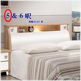 【水晶晶家具】潔咪5 尺原木白木心板雙人床頭箱~~床底另購 ZX8157-3