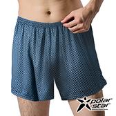 PolarStar 男 格紋排汗四角內褲(吸濕快乾│寬鬆版型│舒適透氣)『深藍』P14333 運動內褲