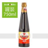 【味全】極品醬油露750ml/罐,天然釀造,不含防腐劑