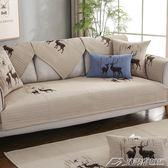 可客製 防滑沙發墊純棉布藝簡約現代全棉坐墊   潮流前線