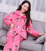 秋冬季法蘭絨睡衣女士三層加厚夾棉加絨保暖珊瑚絨媽媽家居服套裝