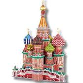 Fun Puzzle 3D拼圖-聖瓦西里大教堂(精裝版)