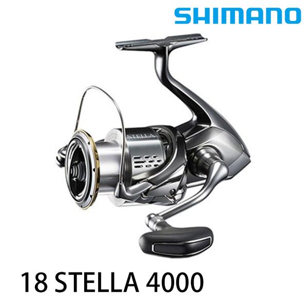 [送1000元折價券] 漁拓釣具 SHIMANO 18 STELLA 4000 [紡車捲線器]