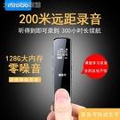 錄音器錄音筆攝像專業小型超小長待機轉文字便宜學生 快速出貨