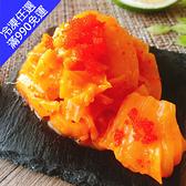 【顏師傅】黃金飛魚卵泡菜(250g/包)