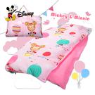 米奇 樂氣球 粉 兒童睡袋 標準 台灣製...