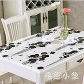 桌墊茶幾桌布膠墊餐桌墊 ys3917『毛菇小象』