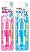日本貝親PIGEON 幼兒訓練牙刷(第四階段)