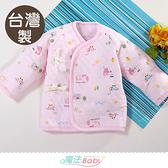 嬰兒肚衣 台灣製三層棉厚款純棉護手肚衣 魔法Baby~b0394