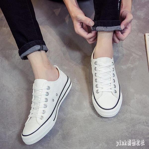 大尺碼 大號男帆布鞋系帶低幫休閒鞋布鞋學生白鞋透氣45 46 47 48加大碼 aj10237『pink領袖衣社』