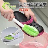 多功能清潔刷日本進口長柄細毛軟毛鞋刷家用清潔多功能洛麗的雜貨鋪