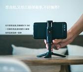 【FOTOPRO】SY-360 百變風格輕巧腳架 三段伸長 手持拍攝更方便 小巧身段