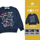 寶藍色太空人縮口長袖棉T恤 [89325] RQ POLO 小童 秋冬童裝 5-17碼
