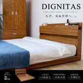 雙人床組 DIGNITAS狄尼塔斯柚木5尺雙人房間組/2件式(床頭+床底)/H&D東稻家居