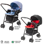★優兒房☆ Aprica 四輪自動定位嬰兒車 LUXUNA Comfort