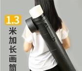 1.3米多功能伸縮裝畫筒紙筒手提收納桶大號加長復古收藏 莎拉嘿呦