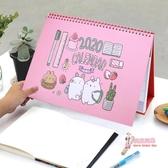 桌曆 年歷農歷2020年創意可愛簡約辦公桌面卡通日歷少女心小台歷 4色