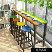 吧台椅實木吧台桌靠牆鐵藝家用巴克桌椅咖啡廳奶茶店長條吧台高腳簡約 【快速出貨】