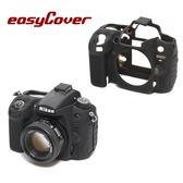 ◎相機專家◎ easyCover 金鐘套 Nikon D7000 適用 果凍 矽膠 防塵 保護套 公司貨 另有D5