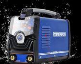 新年好禮 雙電壓220v自動家用工業電焊機 220v