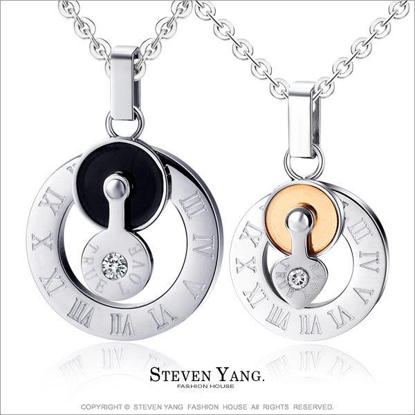 情侶對鍊STEVEN YANG西德鋼項鍊 送刻字「幸福瞬間」單個價格*情人節好禮