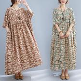 連身裙 大碼洋裝文藝韓版碎花減齡胖mm寬松大擺型短袖連身裙MC062 胖妞身櫥