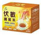 ▼港香蘭 伏敏調質茶 (6g×20包) 實體店面 康富久久