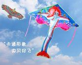 風箏老鷹蝴蝶兒童卡通濰坊大型高檔成人初學者風箏微風易飛