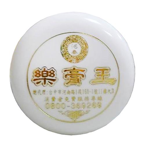買五送一 【順瑛堂】公司貨 樂膏王 (65g/罐)