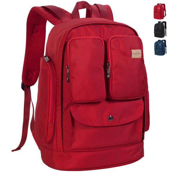 韓版大容量男女防水雙肩後背包 可放15吋筆電【非凡上品】c178