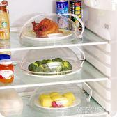 微波爐保鮮蓋耐高溫專用加熱蓋子剩菜蓋菜罩防油蓋冰箱塑料密封蓋igo『潮流世家』